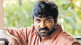 vijay-sethupathi-interview