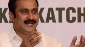 anbumani-urges-to-control-global-warming
