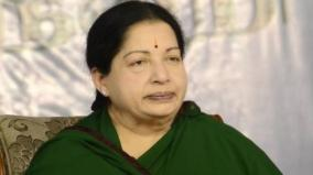 ammk-announces-walk-in-jayalalithaa-s-death-anniversary