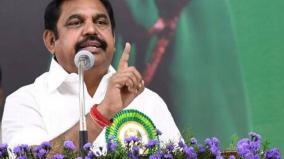 cm-palanisamy-speech-at-tirupattur-launch