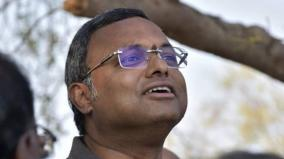 ed-to-sc-waiting-to-arrest-karti-in-ed-case
