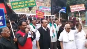 vaiko-clarifies-on-protest-againt-gotabaya-rajapaksa