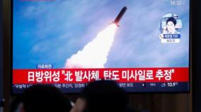 seoul-says-north-korea-has-fired-an-unidentified-projectile