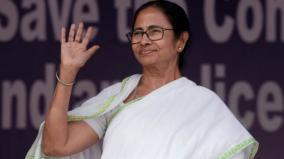 bjp-getting-paid-back-for-its-arrogance-mandate-against-nrc-mamata