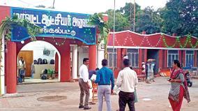 chengalpattyu-becomes-state