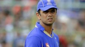 ipl-teams-are-not-using-indian-coaches-rahul-dravid-fumes