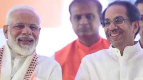 modi-must-co-operate-with-younger-brother-uddhav-shiv-sena