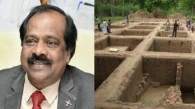 madurai-kamaraj-varsity-and-harvard-university-to-join-hands-in-keeladi-next-phase-excavation