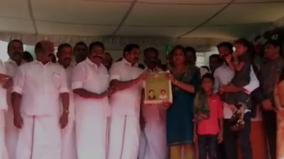 cm-palanisamy-launchs-pongal-gift-scheme