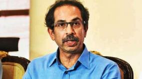 uddhav-thackeray-led-govt-may-face-floor-test-on-saturday