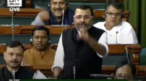 calling-woman-a-terrorist-is-worse-than-murder-of-gandhi-bjp-mp-nishikant-dubey