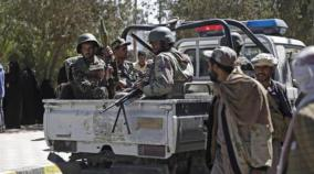 yemen-s-houthis-say-they-shot-down-saudi-helicopter-pilots-killed-spokesman