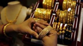 hallmarking-to-be-mandatory-for-gold-jewellery-from-2021-paswan