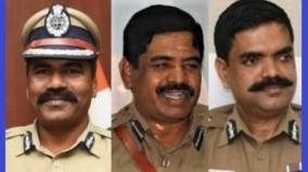 5-ips-officers-including-trichy-police-commissioner-transfers