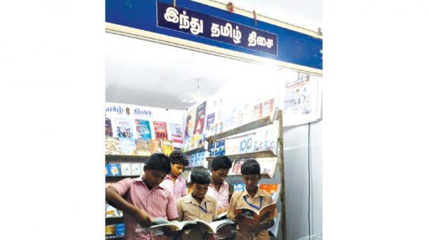 bookfare