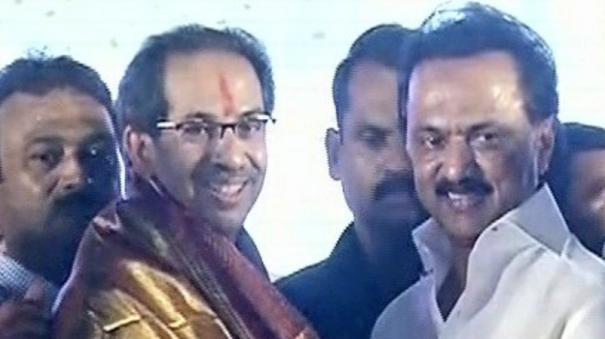 mk-stalin-clarifies-on-participation-in-uddav-thackerey-oath