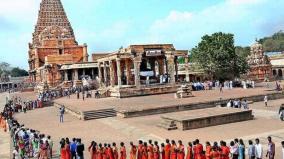 great-thanjavur-temple