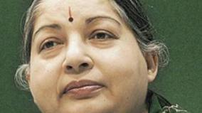 aiadmk-announces-walk-on-jayalalithaa-s-anniversary