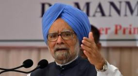 i-urge-the-prime-minister-to-set-aside-his-deep-rooted-suspicion-of-our-society-manmohan-singh