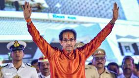 uddhav-thackeray-led-govt-to-face-floor-test-on-saturday