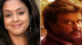 jyothika-talks-about-rajini
