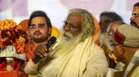 no-relevance-of-shaurya-diwas-after-sc-verdict-ram-janmabhoomi-nyas-chief