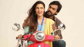 market-raja-mbbs-movie-review