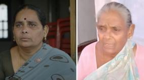 kausalya-s-mother-and-grandmother-arrested-in-ganja-case