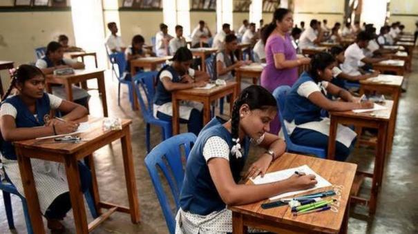 skill-development-exam