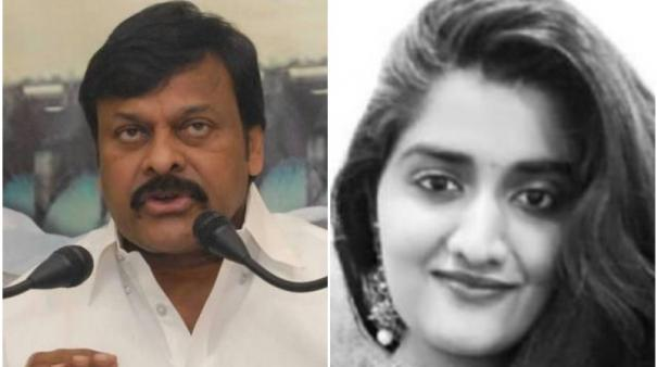 chiranjeevi-comments-about-priyanka-reddy-death