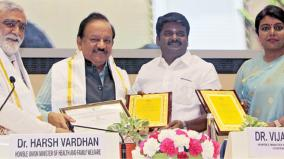 tn-got-national-award
