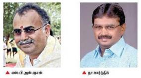 dmk-mla-condemns-ministers-brother