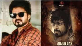 arjun-doss-replaces-antony-varghes-in-thalapathy-64