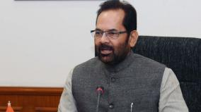 naqvi-slams-aimplb-jamiat-for-ayodhya-decision-review-bid-says-matter-closed-for-people