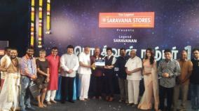 legend-saravanan-becomes-hero