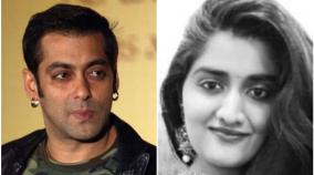 salman-khan-comments-about-priyanka-reddy-death