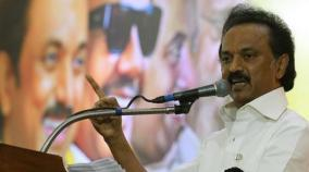 one-thousand-rupees-as-pongal-gift-stalin-criticized-by-whats-up-story