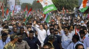 rahul-gandhi-to-hold-first-rally-in-jharkhand-on-monday