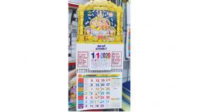new-year-s-calendar