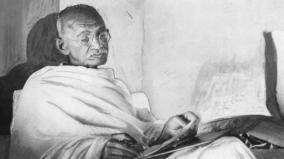gandhipedia