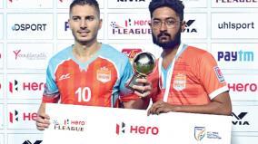 hero-i-league-football