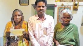 school-trust-comes-to-elders-aid