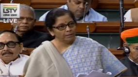 nirmala-sitharaman-in-lok-sabha-on-punjab-and-maharashtra-corporation-bank