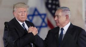 us-president-donald-trump-spoke-on-sunday-with-israeli-prime-minister-benjamin-netanyahu-about-iran
