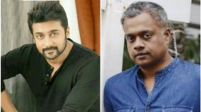 gautham-menon-reveals-plot-for-suriya-film
