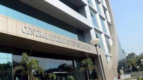 cbi-books-postal-officers-for-allegedly-demanding-rs-100-bribe-from-commission-agent