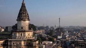 plea-seeking-review-of-ayodhya-judgement-filed-in-sc