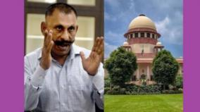 supreme-court-directs-pon-manickavel-to-hand-over-paper-documents-to-the-tn-govt