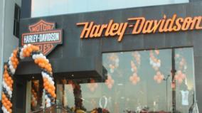 harley-davidson-opens-dealership-in-jammu