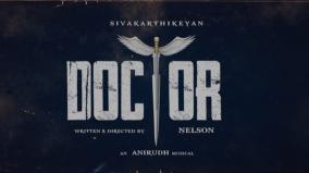 sivakarthikeyan-new-film-announced